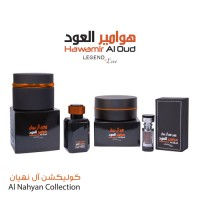 Al Nahyan Collection
